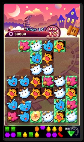 Chainpuzzle2 015