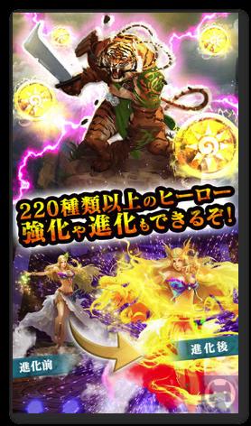 Dungeongems2 003