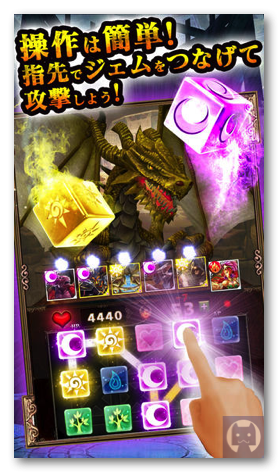 Dungeongems2 004