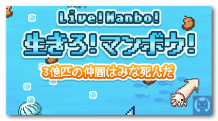 Manbou1 001