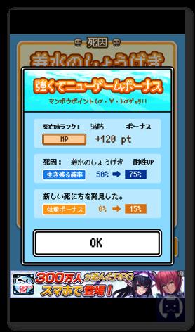Manbou2 016