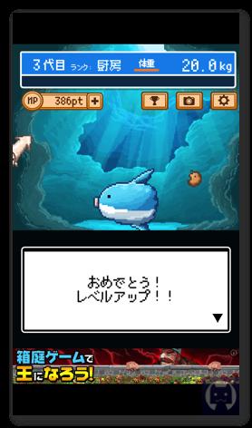 Manbou2 028