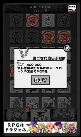 Nezudaku2 013