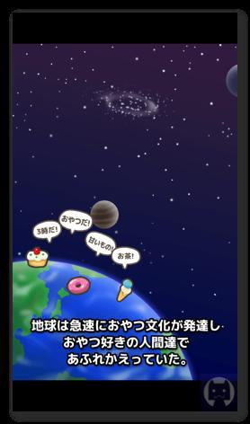 Oyatukaijyu2 001