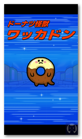 Oyatukaijyu2 003