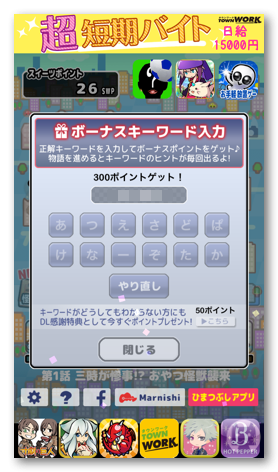 Oyatukaijyu2 007
