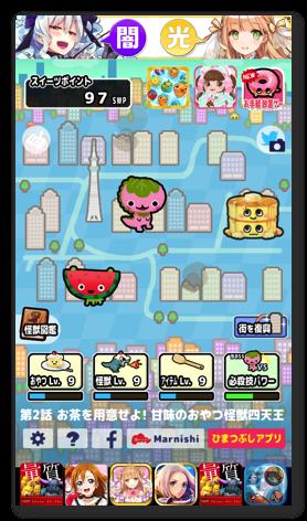 Oyatukaijyu2 021
