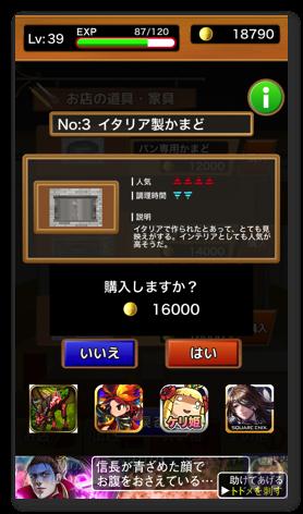 Panya2 021