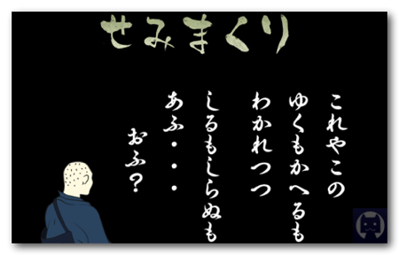 Semimakuri1 001