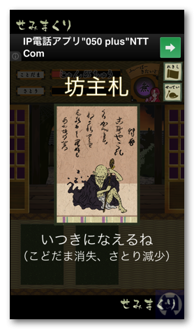Semimakuri2 009