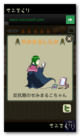 Semimakuri2 018