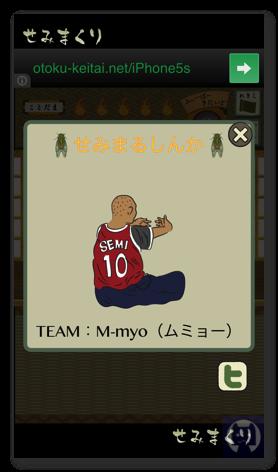 Semimakuri2 024
