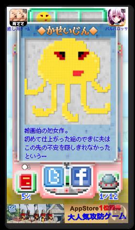 Yomehouti2 006