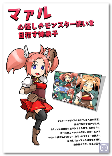 1000nennokyojin 1 016 copy