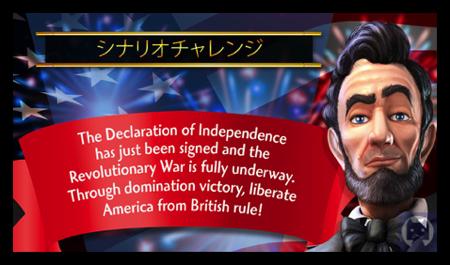 Civilization Revolution2 1 001