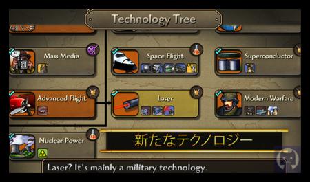 Civilization Revolution2 1 002
