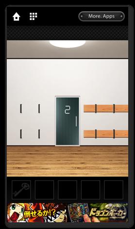 DOOORS4 2 006