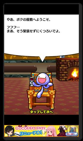 Bokuman2 001