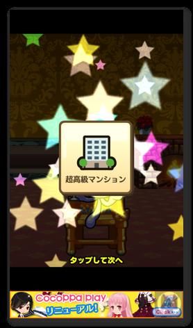 Bokuman2 002