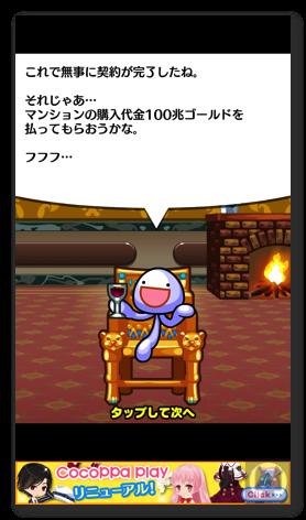 Bokuman2 006