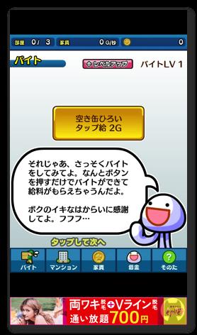 Bokuman2 009