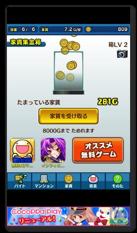 Bokuman2 022
