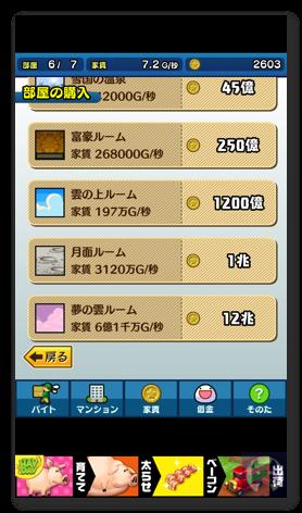 Bokuman2 027
