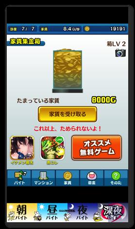 Bokuman2 029