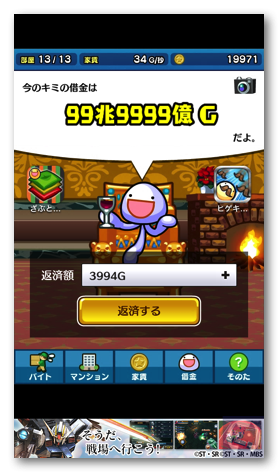 Bokuman2 035