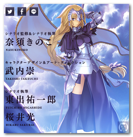 Fate Grand Order1 002