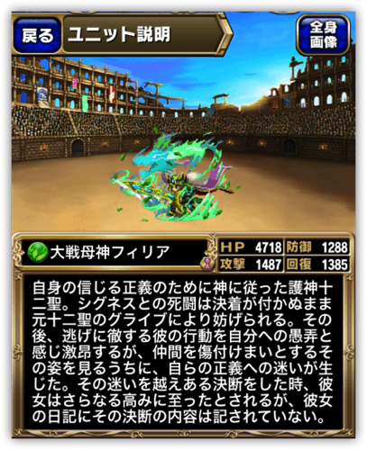 Th DropShadow ~ bf unit508