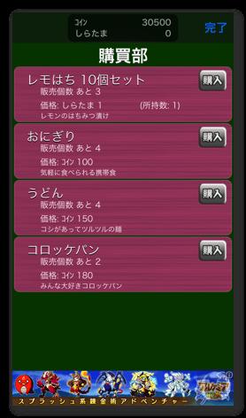 十球ナイン4 002