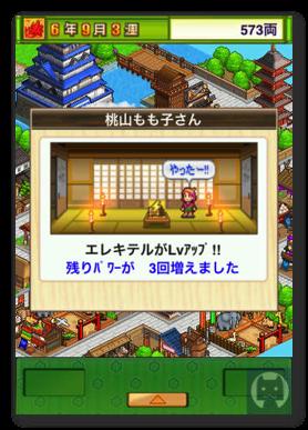 大江戸タウンズ2 001