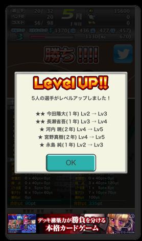 十球ナイン2 015