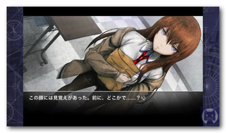 STEINS GATE sale1 001