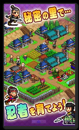 合戦にんじゃ村2 003