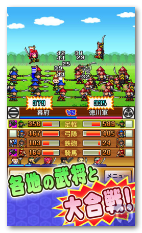 合戦にんじゃ村2 002