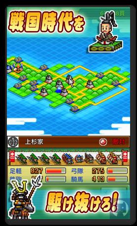 合戦にんじゃ村2 001