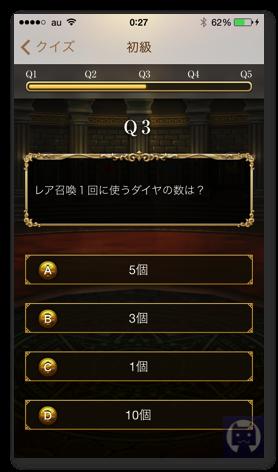 Bravefrontier0828 2 004