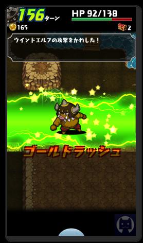 Dragonfang1 002