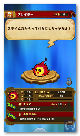 Dragonfang1 010
