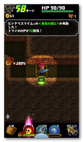 Dragonfang1 011