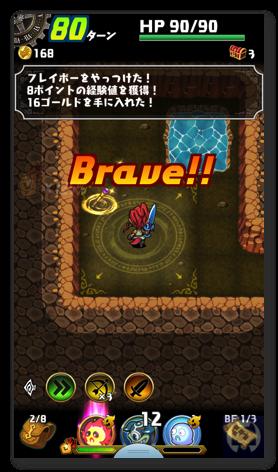 Dragonfang1 012