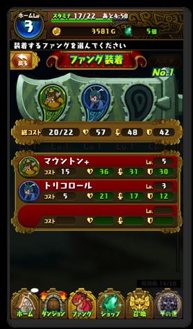 Dragonfang1 029