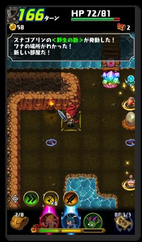 Dragonfang1 035