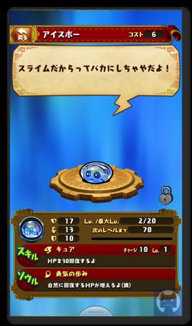 Dragonfang2 001