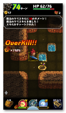 Dragonfang2 008