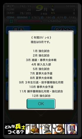 十球ナイン4 003