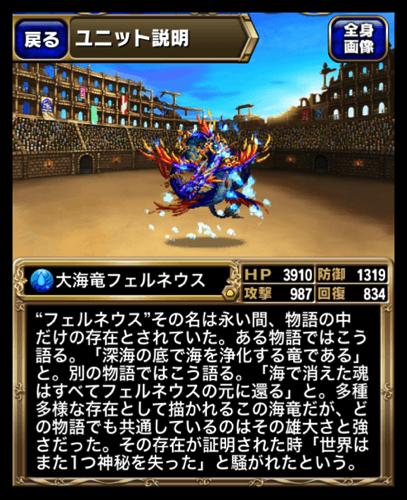 Th DropShadow ~ bf unit371