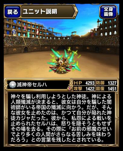 Th DropShadow ~ bf unit575